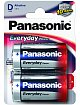 Panasonic Everyday Power LR20 1шт.