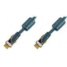 "Metal Gold HDMI ""папа"" - ""папа"" 1.5 м D8мм FF"